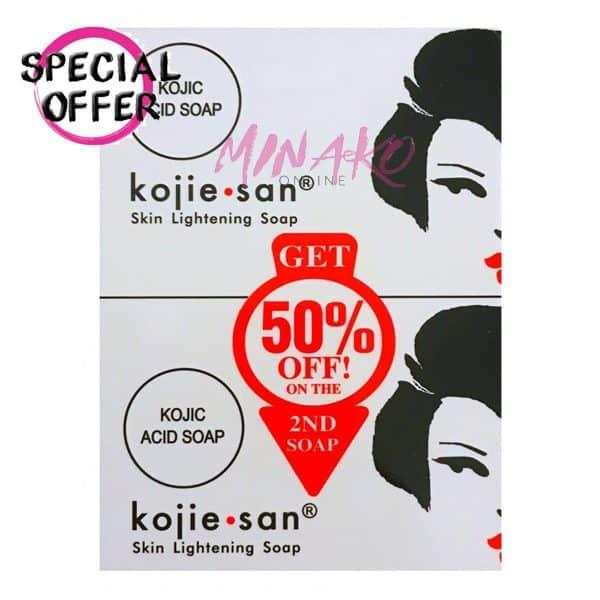 Kojie San Skin Lightening Soap Double Pack (2 x 135g)