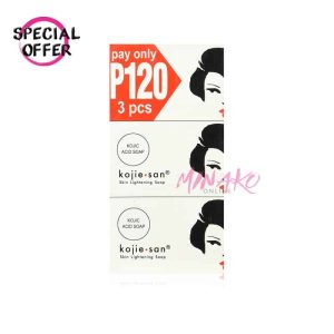 Kojie San Skin Lightening Soap Triple Pack (3 x 100g)