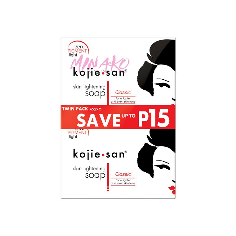 Kojie San Skin Lightening Soap Double Pack (2 x 65g)