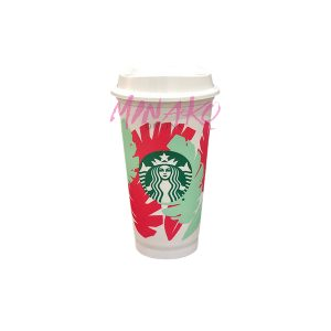Starbucks Reusable Cup Summer 2020 Edition (473 ml)