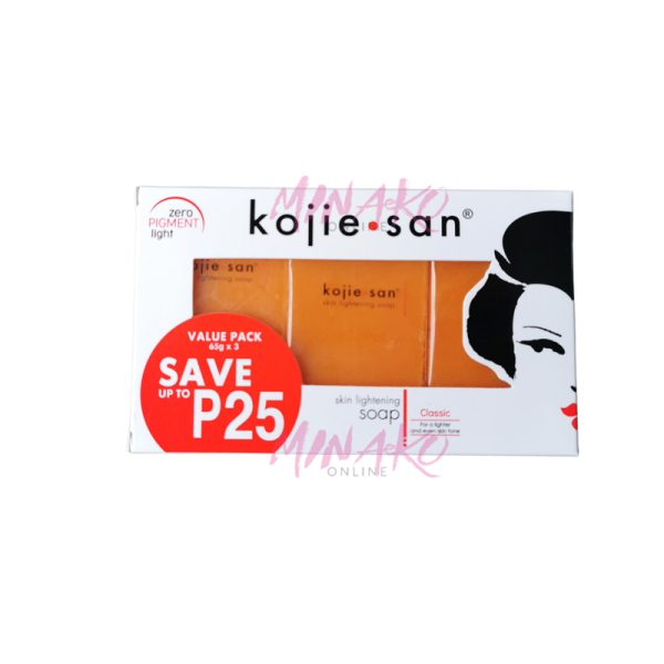 Kojie San Skin Lightening Soap Triple Pack (3 x 65g)
