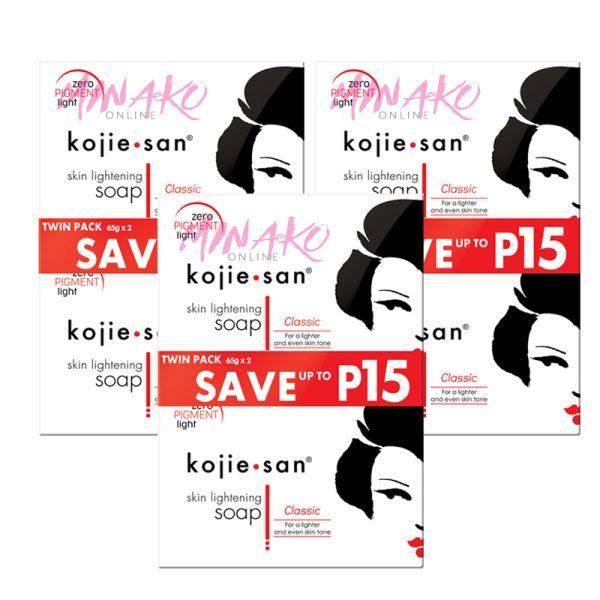 Kojie San Skin Lightening Soap Double Pack (2 x 65g) 3 Packs